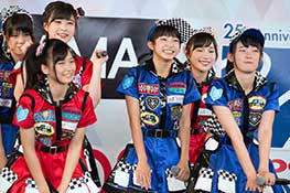TOYOTA GAZOO Racing PARK in スーパー耐久シリーズ<br>   AKB48 Team8 Part1