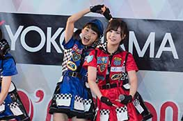 TOYOTA GAZOO Racing PARK in スーパー耐久シリーズ<br>   AKB48 Team8 Part2