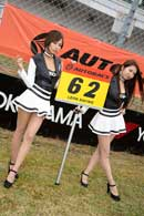 SuperGT第7戦